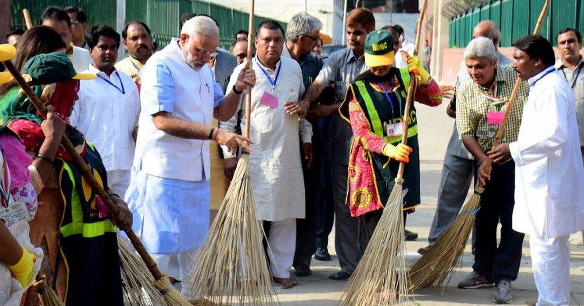 सिर्फ शौचालय बनाने से भारत स्वच्छ नहीं होगा, स्वच्छता को रोज की आदत बनाना होगा : नरेंद्र मोदी
