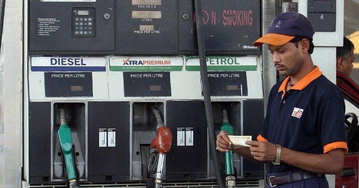 पेट्रोल और डीजल की कीमतें मोदी सरकार के सबसे ऊंचे स्तर पर पहुंचीं