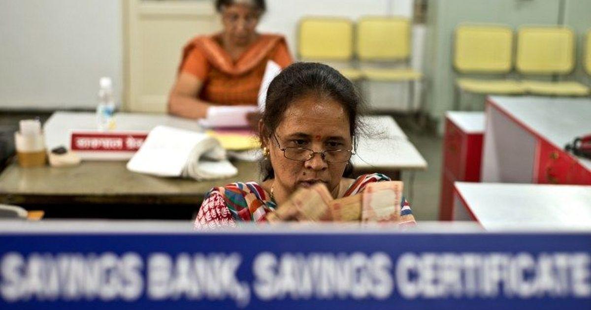 अगले पांच साल में बैंकों की 30 प्रतिशत नौकरियां ख़त्म हो सकती हैं
