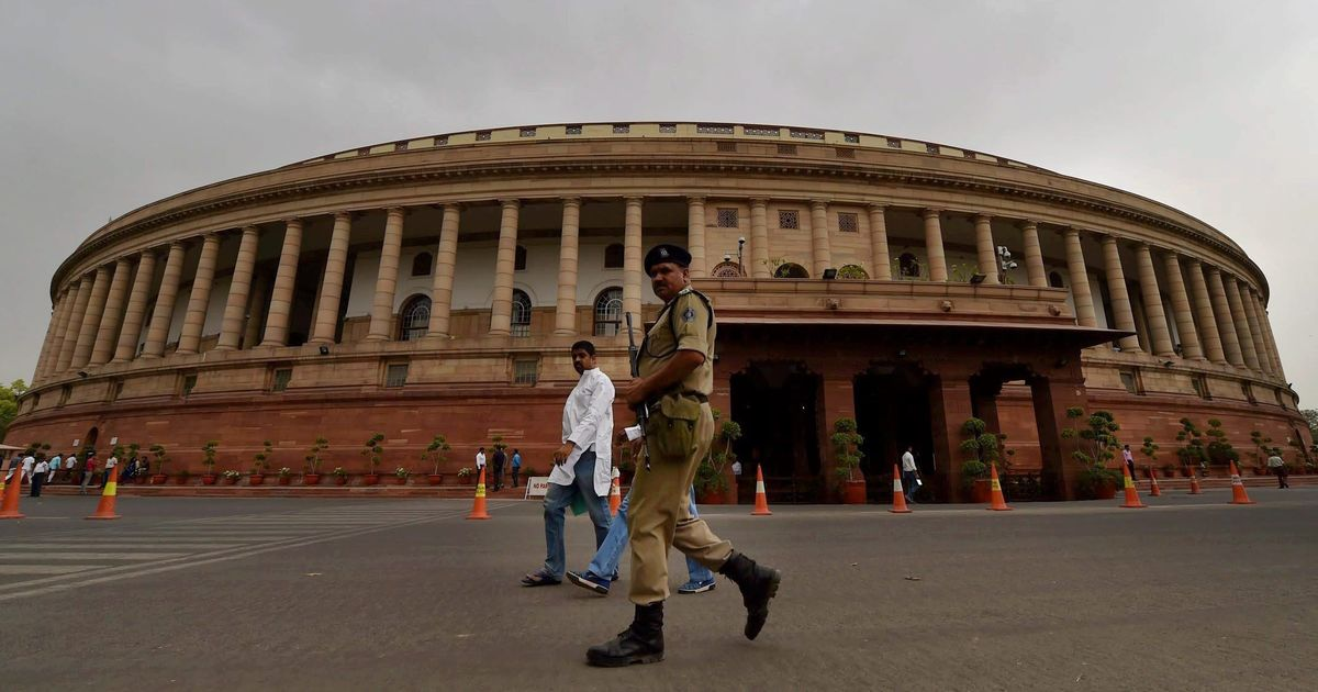 Government holds All Party Leaders Meet ahead of Budget Session