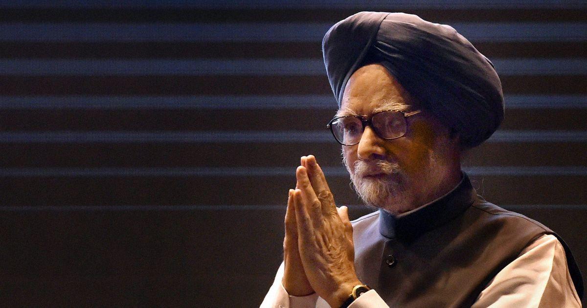 मनमोहन सिंह ने ए राजा के 2जी घोटाला मामले में दोषमुक्त होने पर खुशी जताई