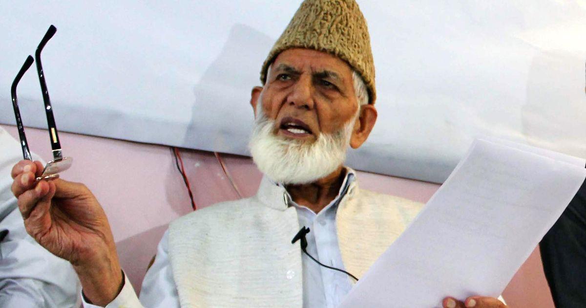 अलगाववादी नेताओं द्वारा पाकिस्तान से पैसे लेने के आरोपों की जांच करने एनआईए टीम श्रीनगर पहुंची