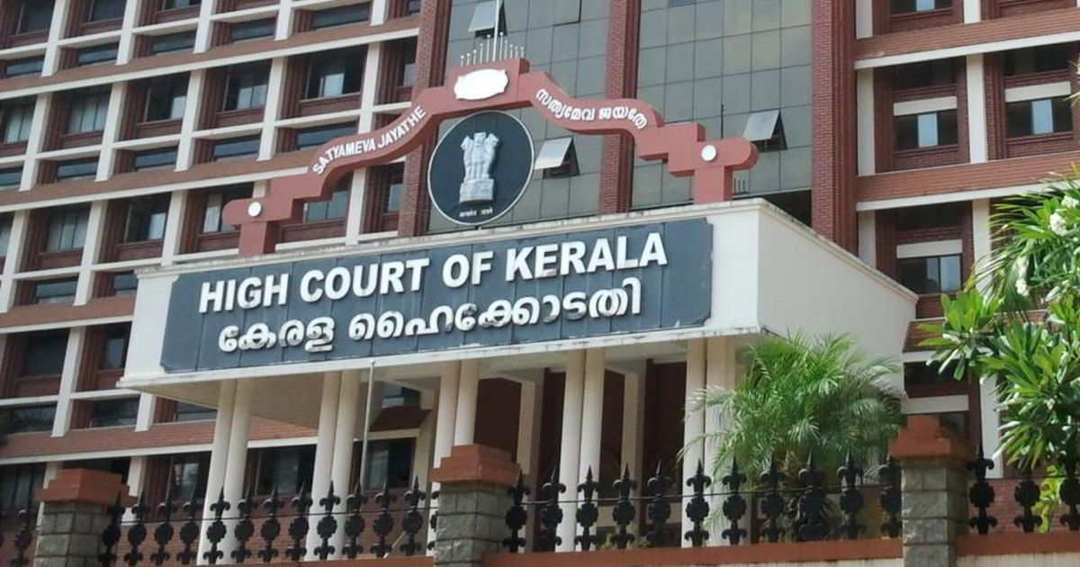 'Not love jihad': Hindu-Muslim marriages should be encouraged, says Kerala HC