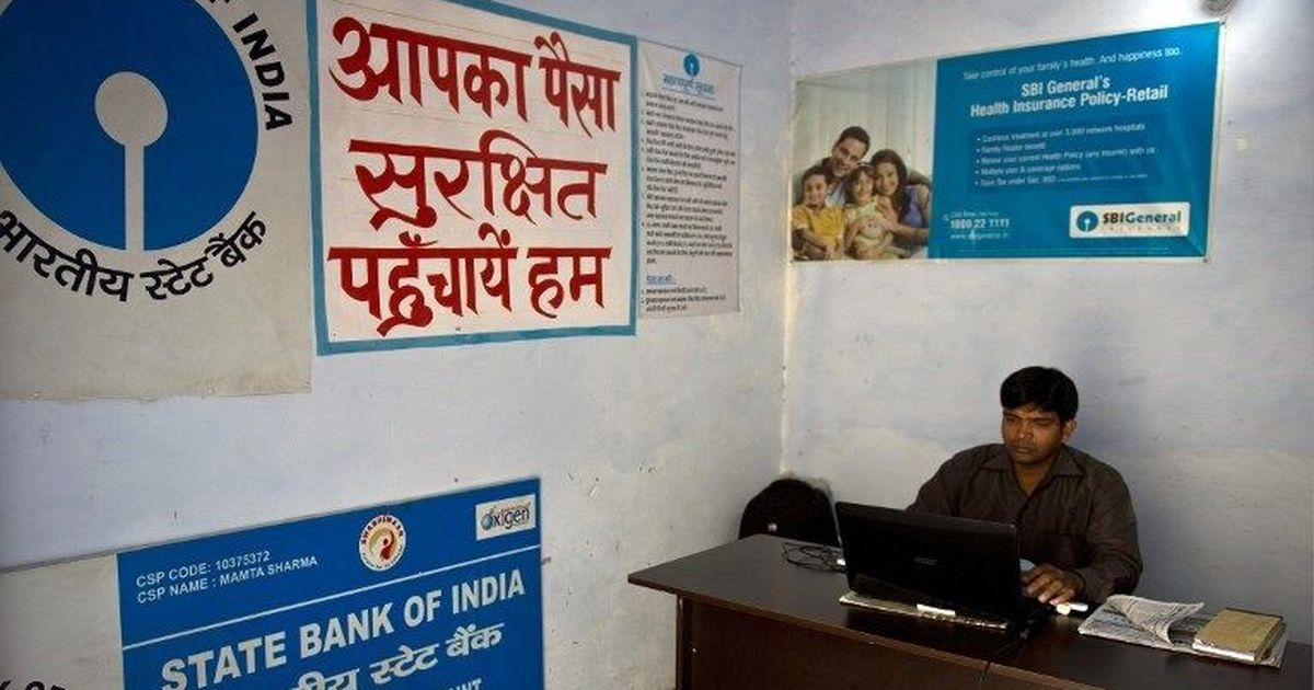 SBI SO recruitment 2021: Apply for Managerial posts in Specialist Cadre at sbi.co.in