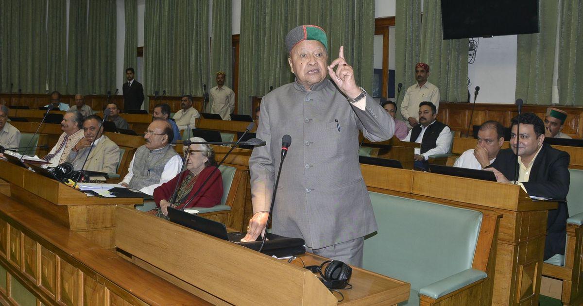 हिमाचल प्रदेश : कांग्रेस में टकराव और बढ़ा, मुख्यमंत्री वीरभद्र सिंह का चुनाव न लड़ने का ऐलान