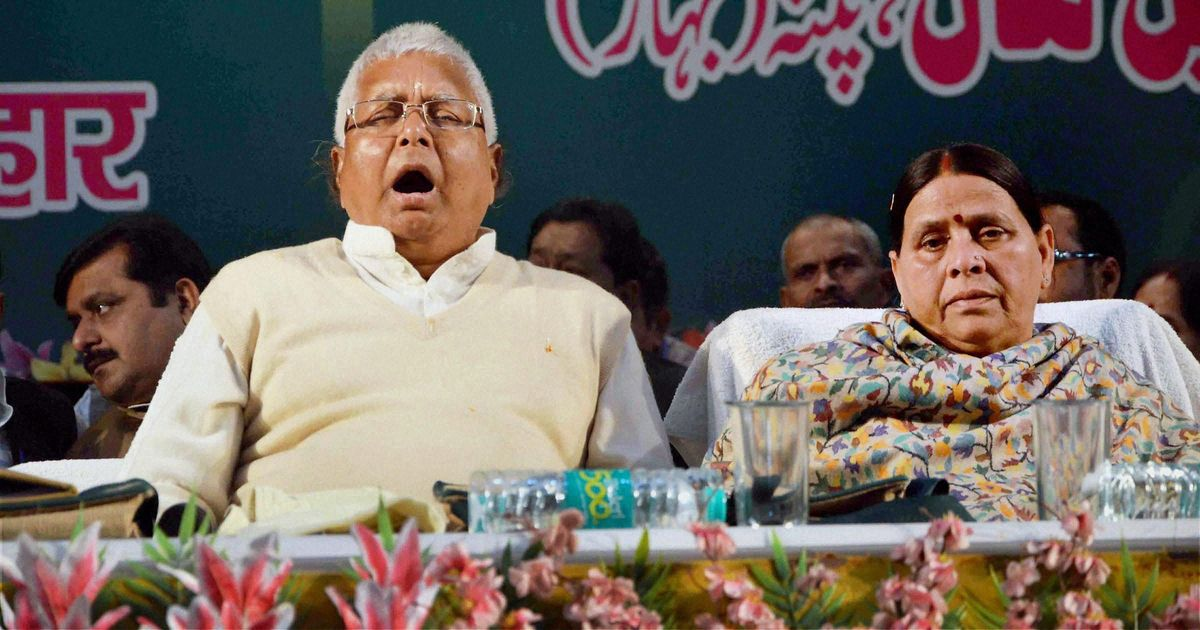 Rabri Devi does not want 'cinema hall and mall-going girls' as brides for her two sons