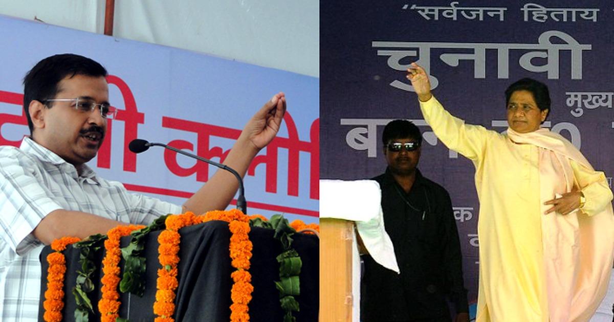 केजरीवाल और मायावती को ही ईवीएम से शिकायत क्यों है, राहुल या अखिलेश को क्यों नहीं?