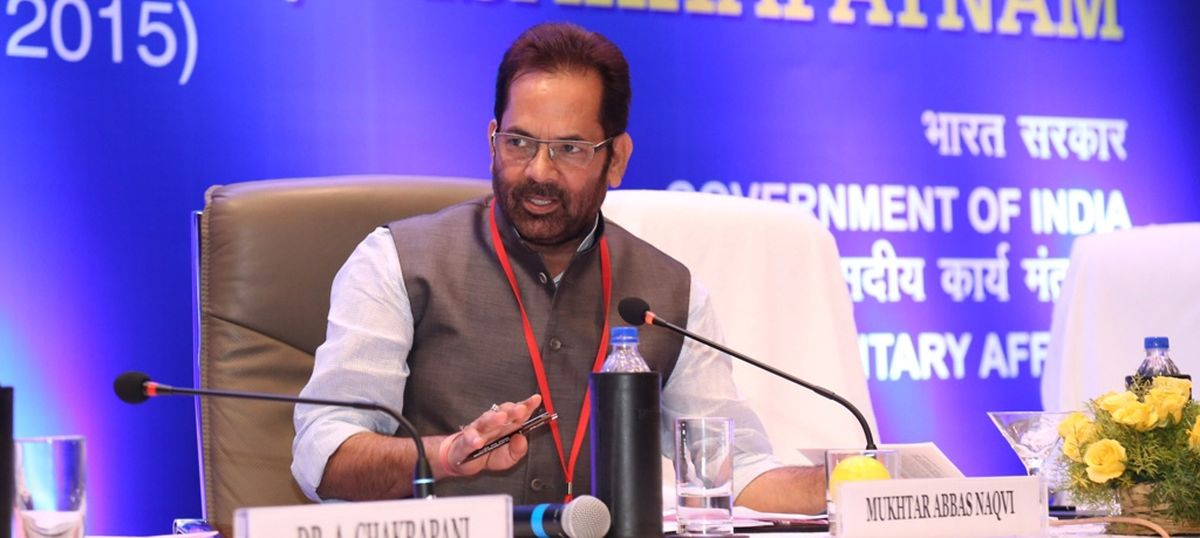 Alwar lynching: Mukhtar Abbas Naqvi denies any incident of cow vigilantism in Rajasthan