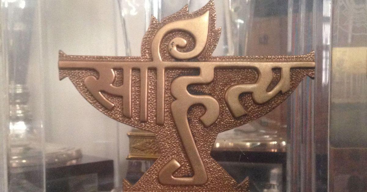 Arunachal author Mamang Dai among 24 winners of 2017 Sahitya Akademi awards