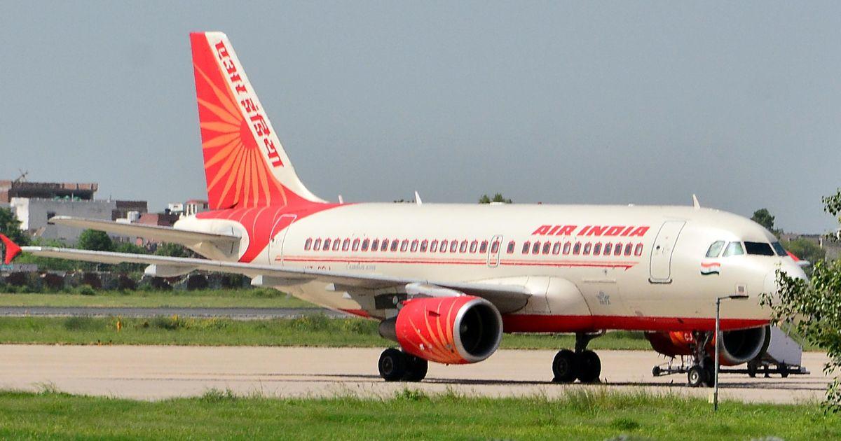 एयर इंडिया के विमान में बम की सूचना से हड़कंप, दिल्ली हवाई अड्डे पर विमान की जांच जारी