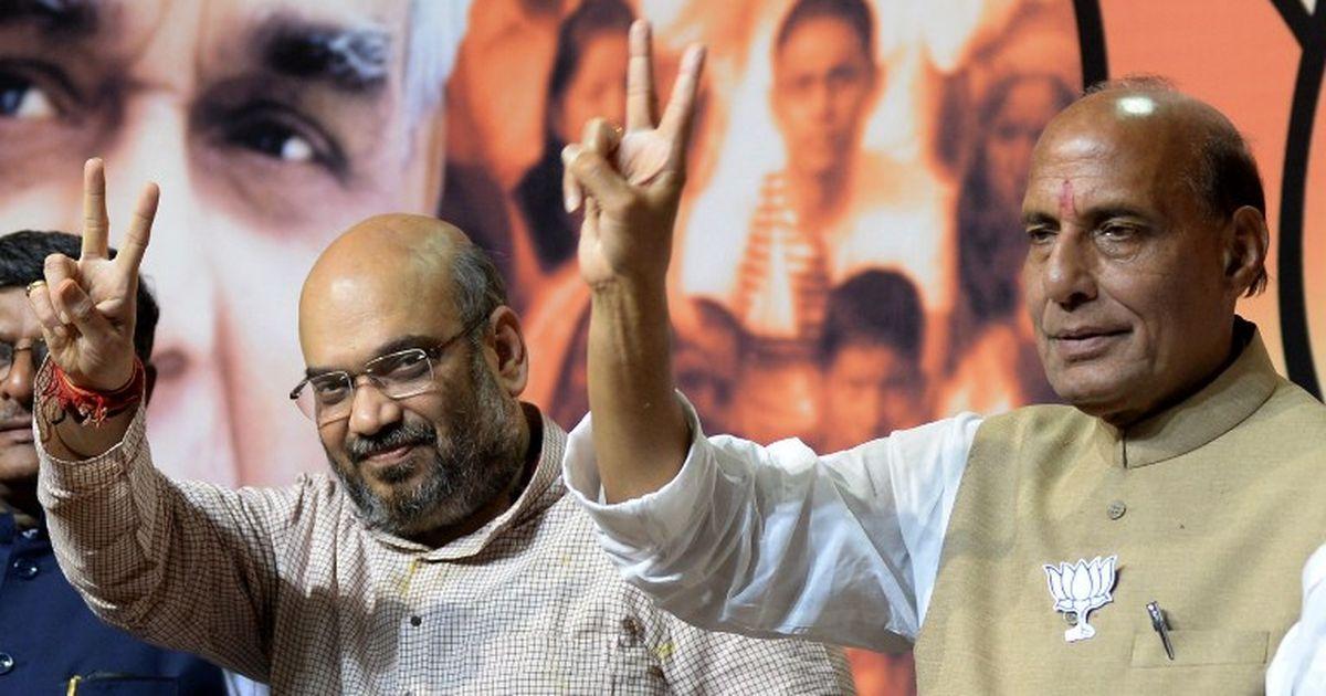 भाजपा के घोषणापत्र में तीन बड़ी घोषणाएं कौन सी हो सकती हैं?