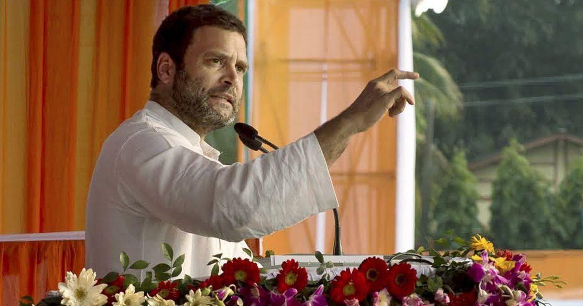 असम को नागपुर नहीं चलाएगा : राहुल गांधी