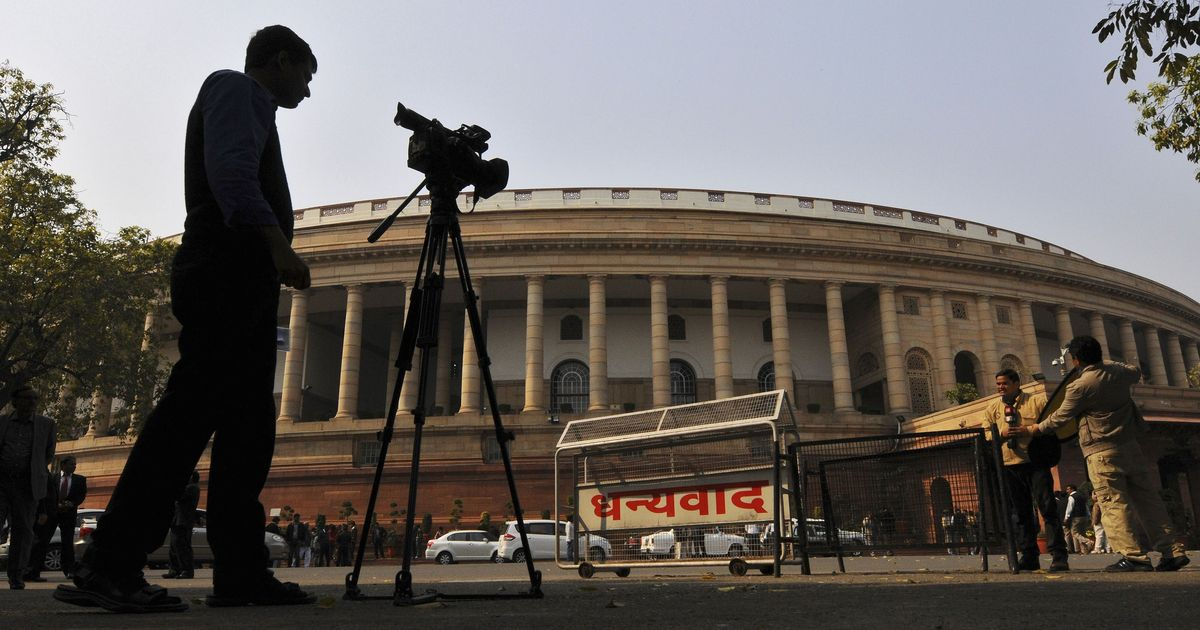 Lok Sabha adjourned for the day; PNB scam rocks Parliament