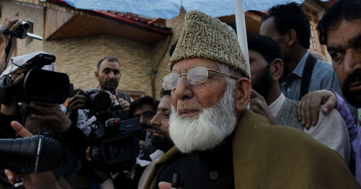 Separatist leader Syed Ali Shah Geelani decides to 'part ways' from All Parties Hurriyat Conference