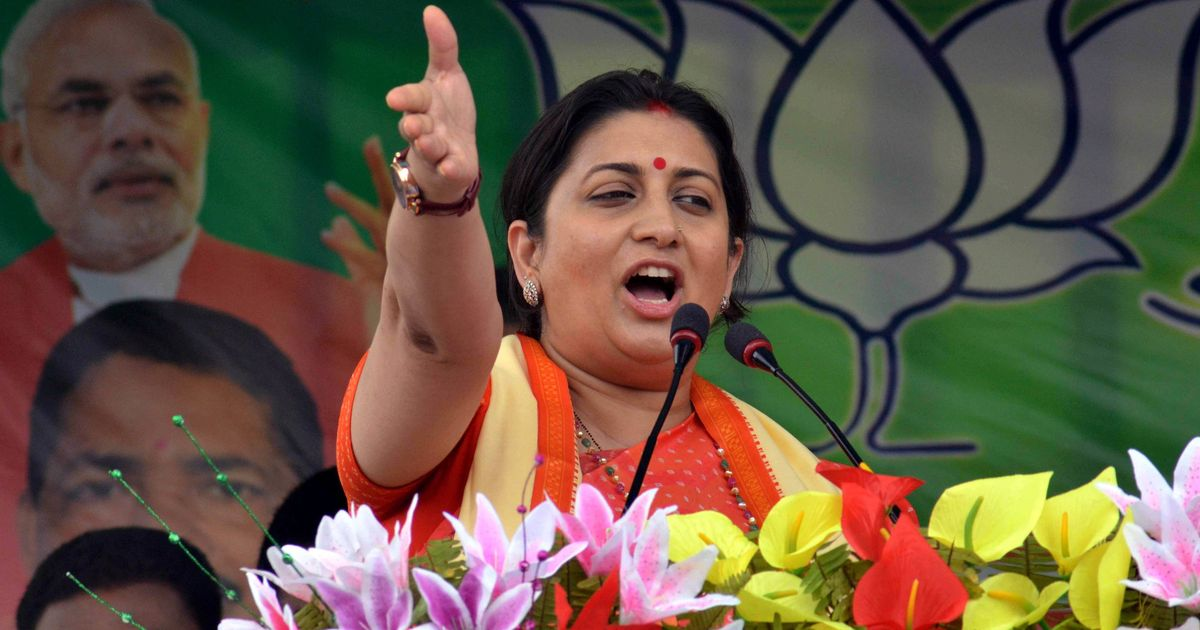 BJP candidate list: Smriti Irani will contest against Rahul Gandhi in Amethi a second time