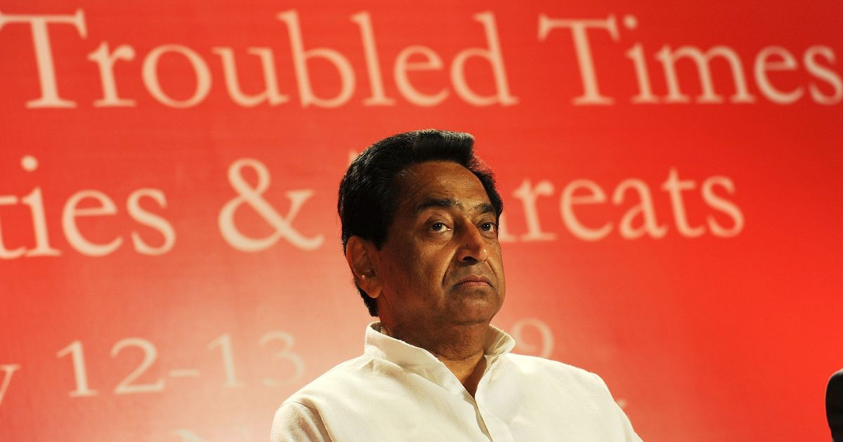 Kamal Nath is the new MP Congress president