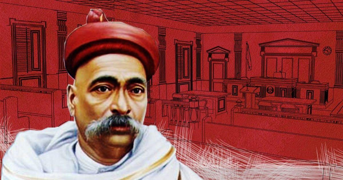 गोपाल राम गहमरी के शब्दों में बाल गंगाधर तिलक पर दर्ज एक ऐतिहासिक मुकदमे का आंखों देखा हाल