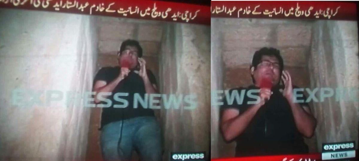This Pakistani TV journalist filed a ridiculous report from inside Edhi's grave