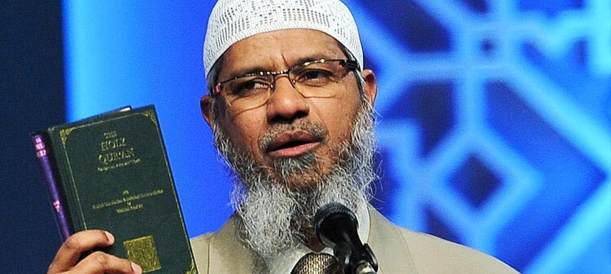 Image result for dr zakir naik photo