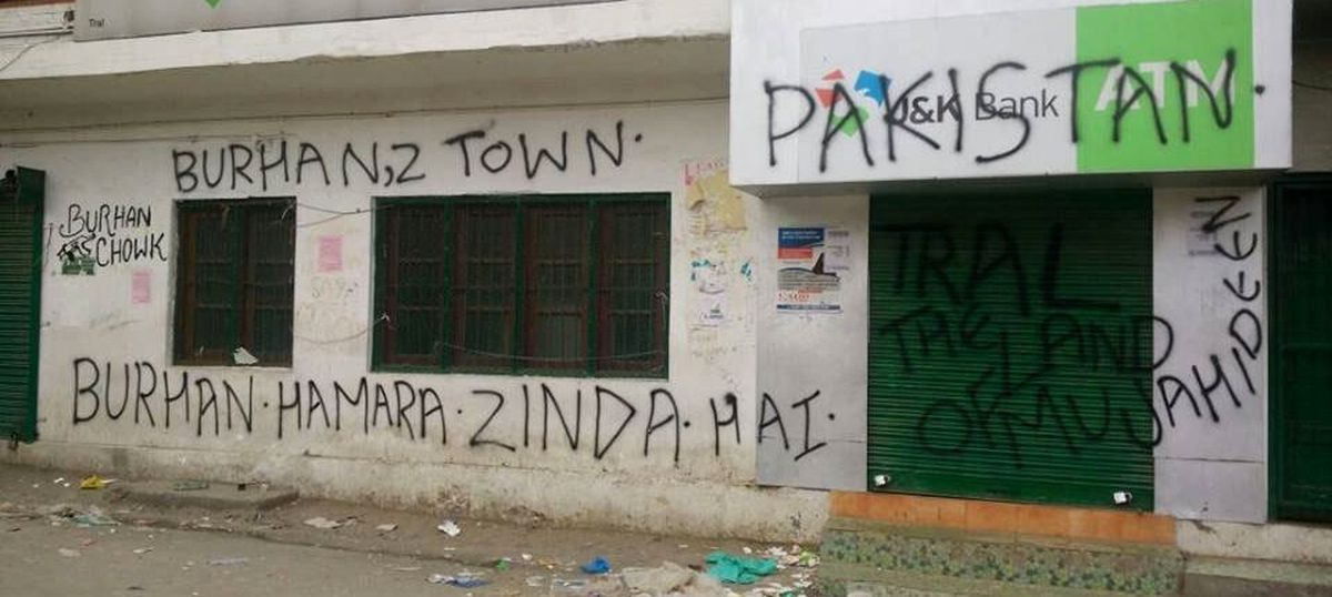 Sikhs in Kashmir forced to take part in protests, raise pro-Pakistan slogans, alleges Gurdwara body