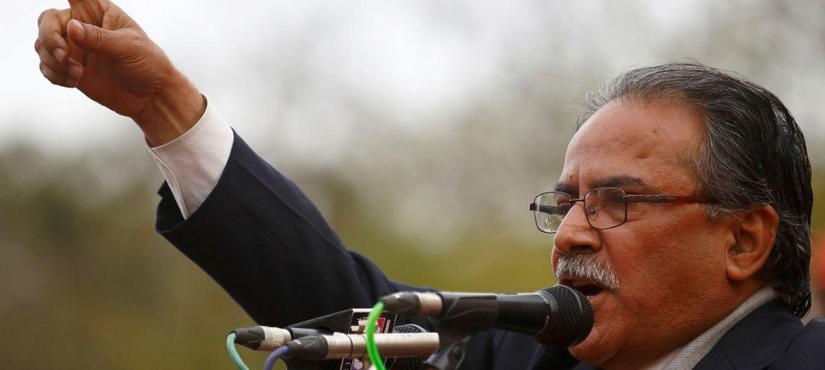 Nepal Prime Minister Pushpa Kamal Dahal 'Prachanda' resigns