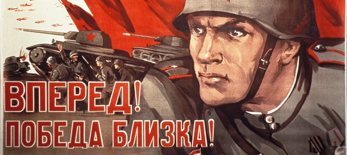 agitprop online the enduring appeal of soviet posters