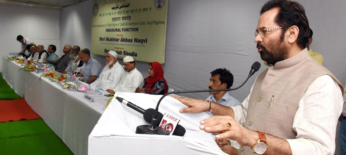 मुसलमानों को मुख्यधारा से जोड़ने के लिए मोदी सरकार की प्रगतिशील पंचायत