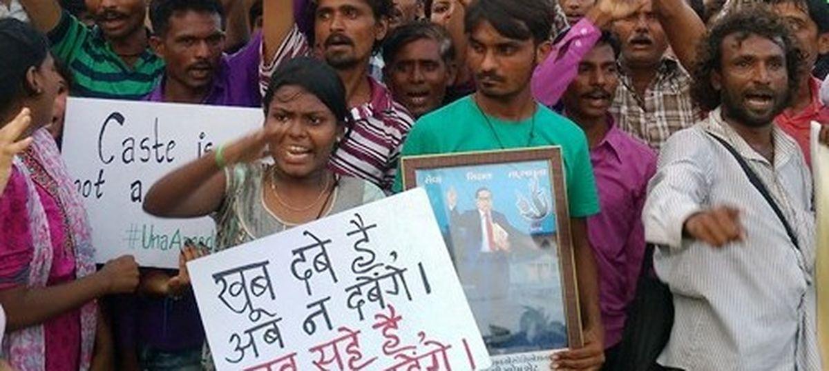 उना का दलित आंदोलन क्या हिंदू समाज को बदल पाएगा?