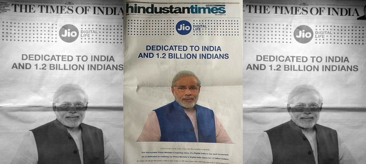 PMO did not give permission to use Narendra Modi's picture in Reliance Jio ads