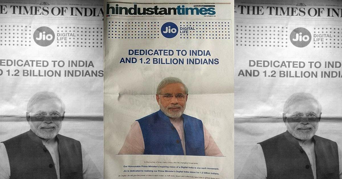 विज्ञापनों में प्रधानमंत्री मोदी की फोटो इस्तेमाल करने पर रिलायंस जियो और पेटीएम को नोटिस