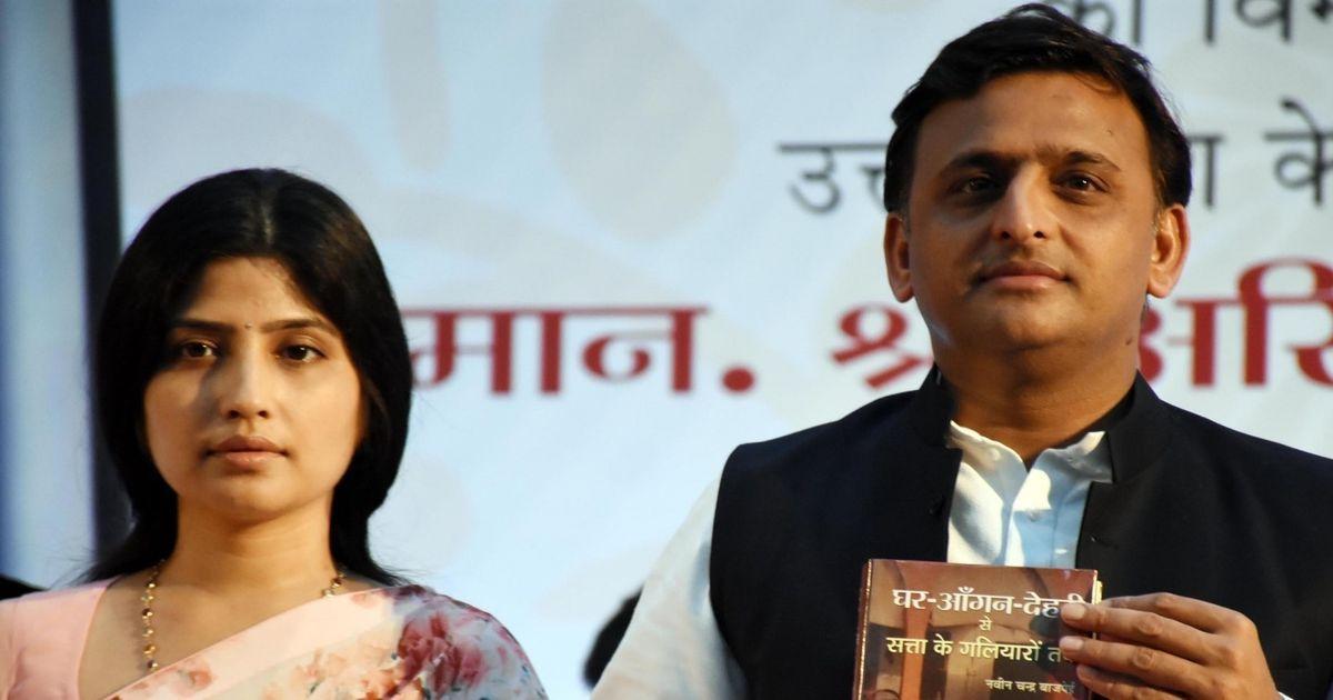 Akhilesh Yadav to contest 2019 Lok Sabha polls from his wife's constituency of Kannauj