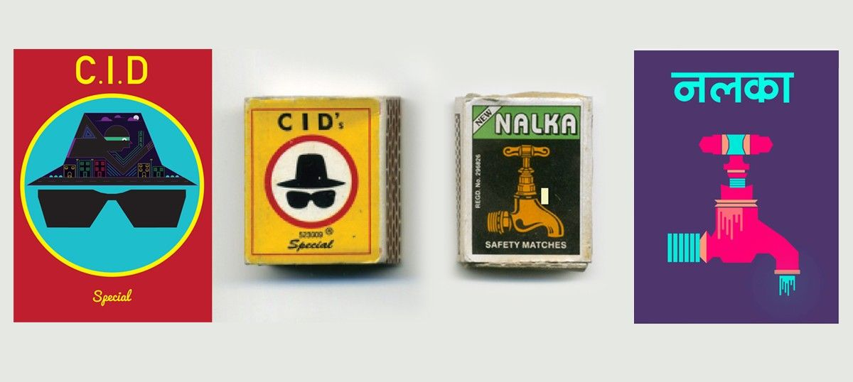 The Maachis Project hopes to cast kitsch matchbox art in a fresh light