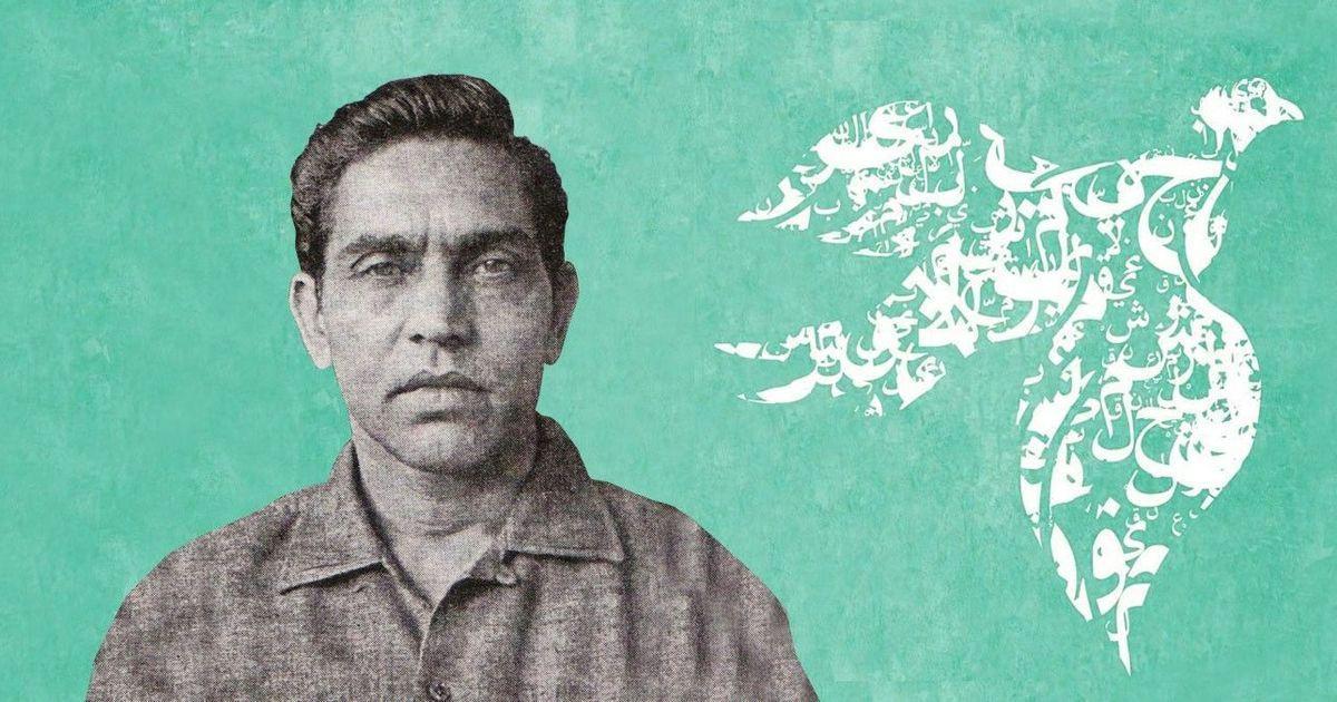 हामिद दलवई : जिसे तीन तलाक सहित कई मुद्दों पर भारतीय मुस्लिमों का सबसे अहम नुमाइंदा होना चाहिए