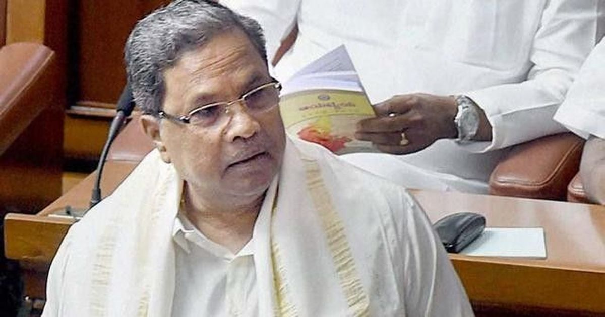Karnataka government takes down CM Siddaramaiah's app on Election Commission's instructions