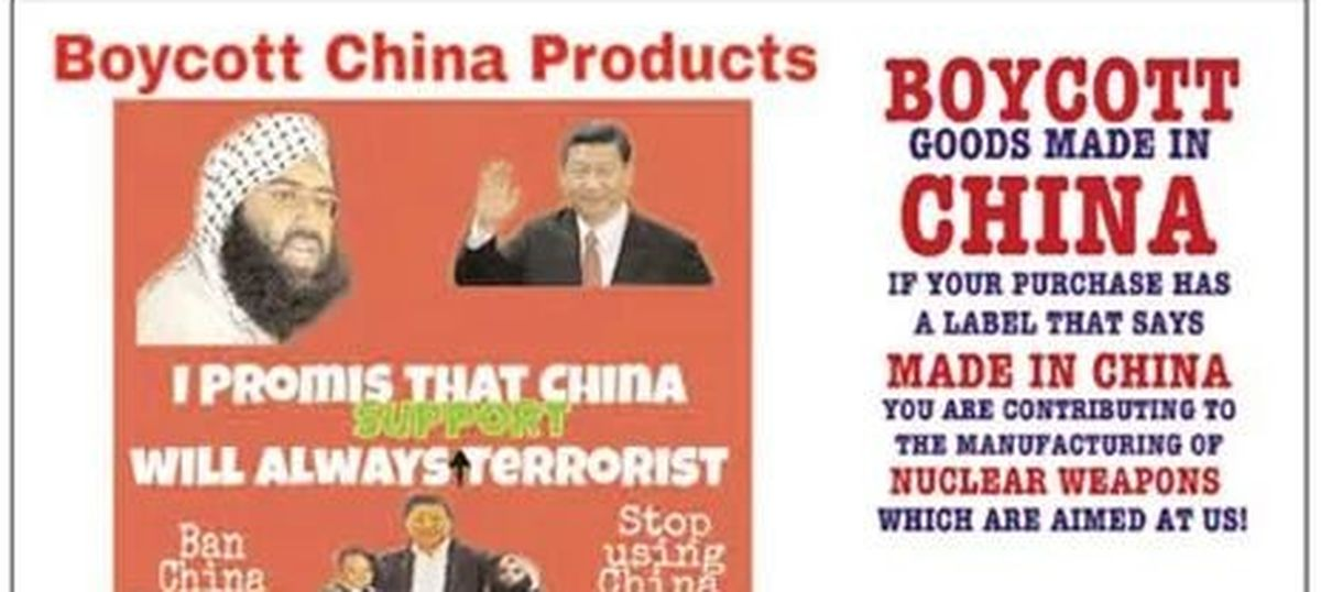 Think before you fall for #BoycottChina. Breaking trade ties will hurt Indian business