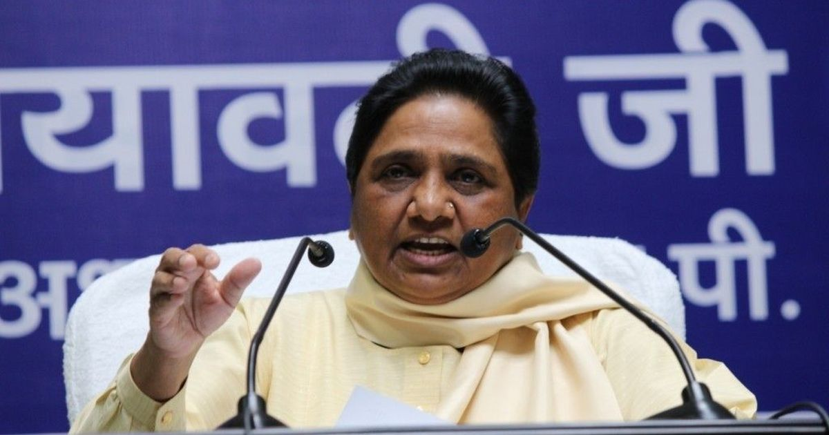Mayawati calls Digvijaya Singh a BJP agent, says he does not want Congress to ally with BSP