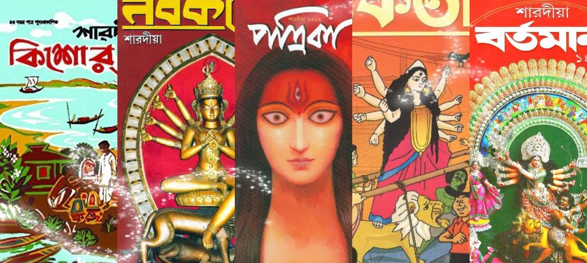 How Durga Puja made reading cool to entire generations