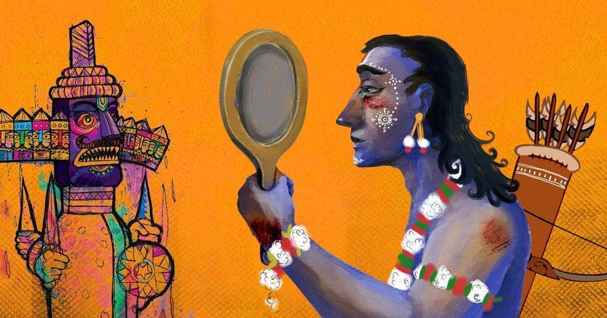 एक दिन का राम