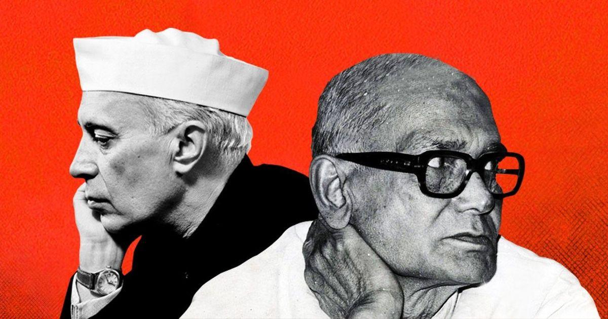 जेपी मानते थे कि नेहरू का विकास मॉडल गांधी जी के विचारों से मेल नहीं खाता था