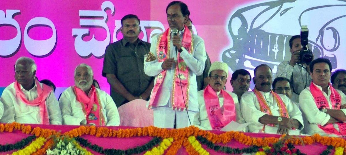 तेलंगाना में अब तक का सबसे बड़ा प्रशासनिक बदलाव, राज्य सरकार ने 21 नए जिले बनाए