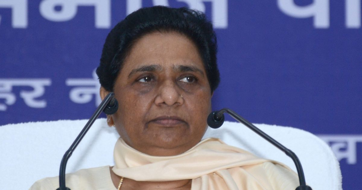 Mayawati resignation to Rajya Sabha is emotional gimmick: BJP