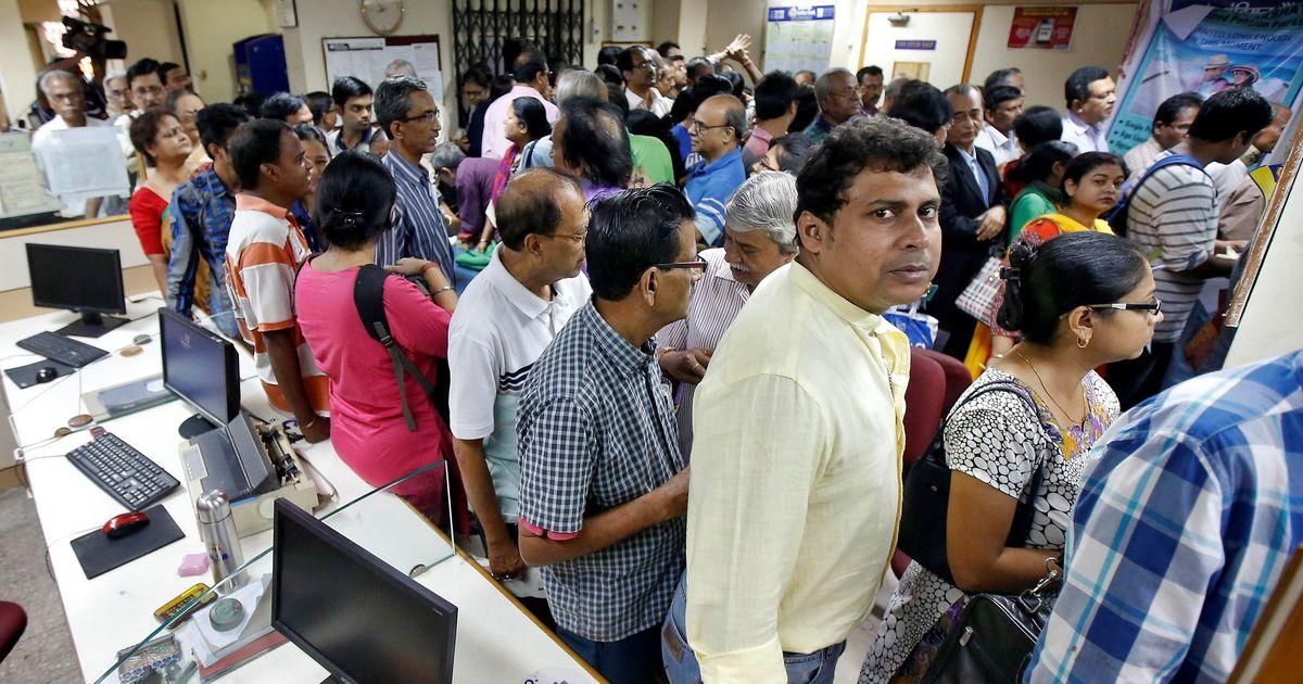बैंकों द्वारा न्यूनतम बैलेंस नहीं रखने पर गैर-वाजिब चार्ज की वसूली सहित आज की प्रमुख सुर्खियां