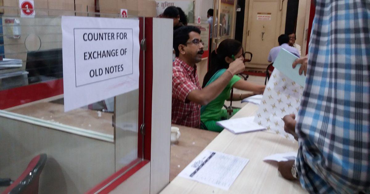 नोटबंदी के बाद बैंकों में 20 लाख से ज्यादा रकम जमा कराने वाले दो लाख लोगों को नोटिस
