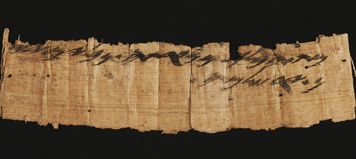 How a 2,700-year-old piece of papyrus super-charged the debate over UNESCO's stance on Jerusalem