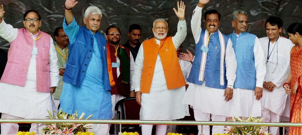 How  demonetisation will affect parties' campaigns in Uttar Pradesh – and why BJP will be unaffected