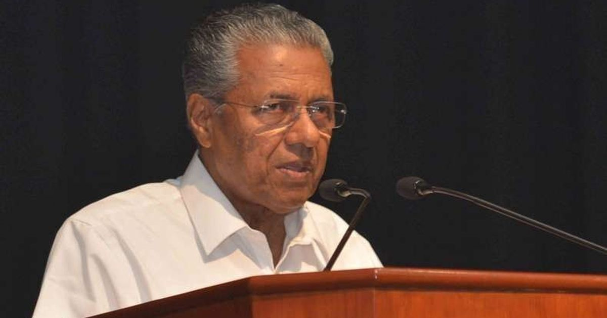 Kerala CM rejects demand for CBI inquiry into Youth Congress worker's death