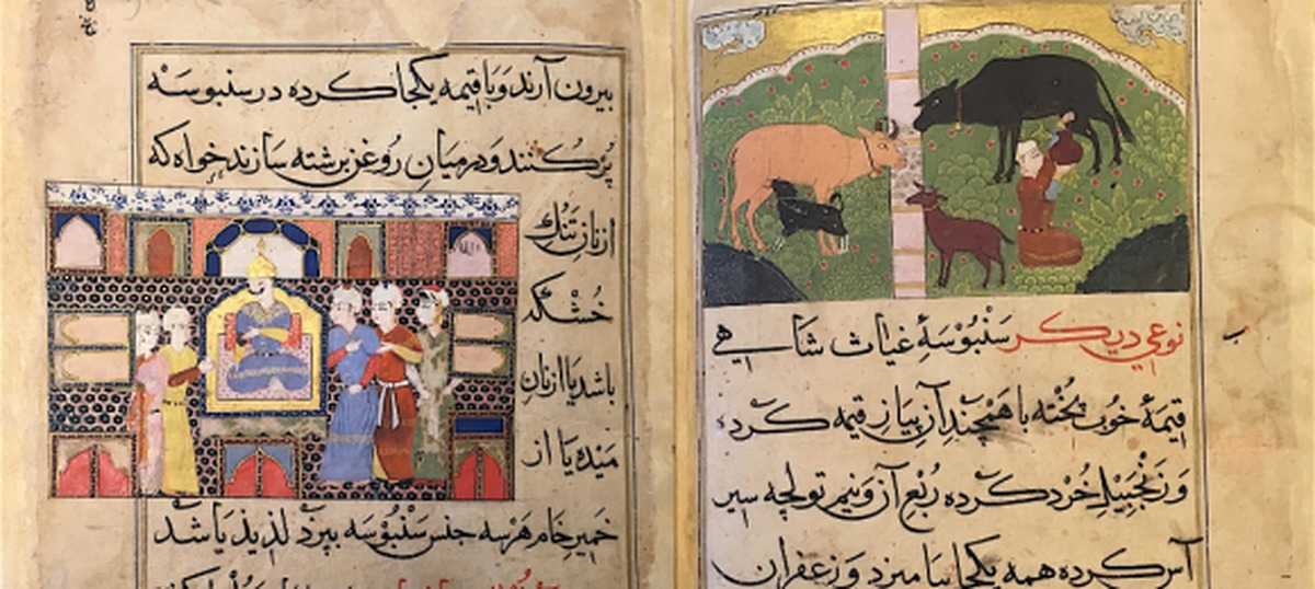 A samosa recipe (and other culinary delights) from a rare 15th century book