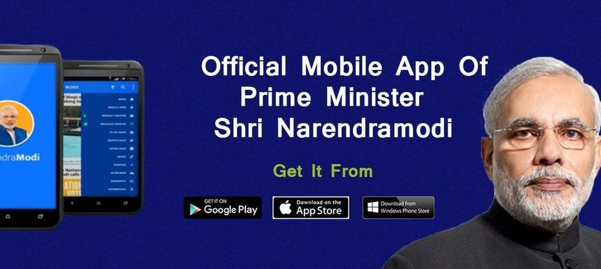 Image result for नमो एप
