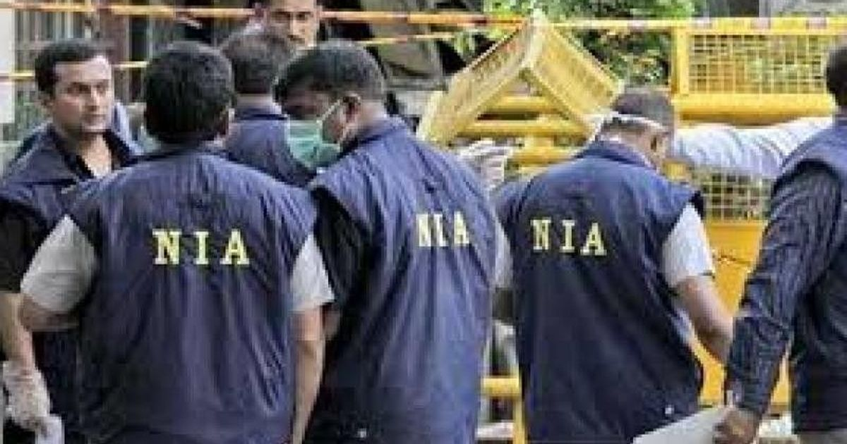 NIA to question Geelani's younger son, re-issues summons to elder son