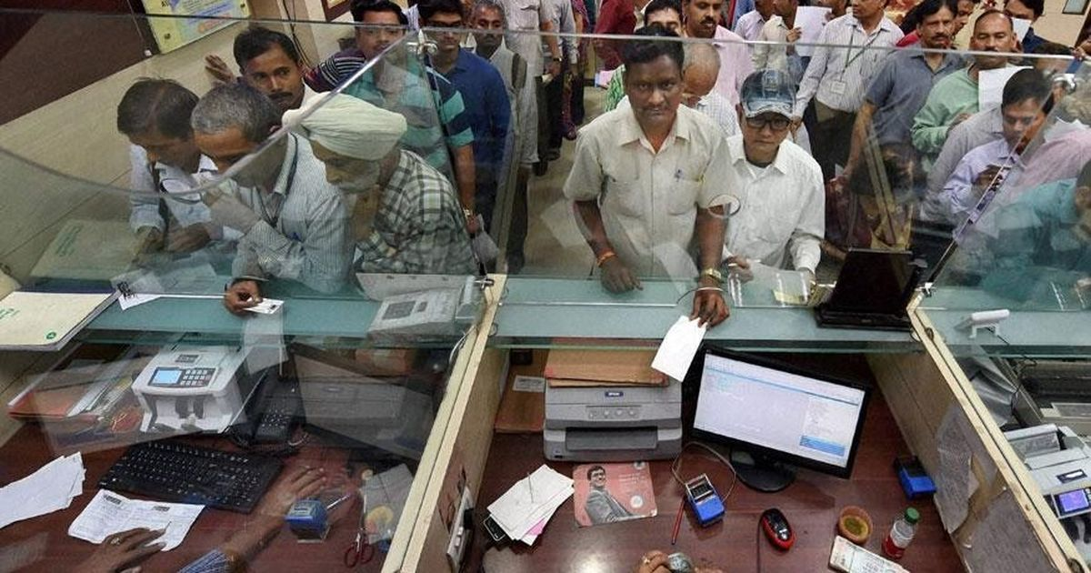 Bank staff who cannot learn Kannada in six months should be sacked: Karnataka Development Authority